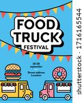 street food truck banner with... | Shutterstock .eps vector #1716165544