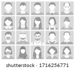 people avatar flat icons.... | Shutterstock .eps vector #1716256771