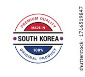 premium quality made in south... | Shutterstock .eps vector #1716519847