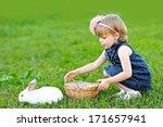 portrait of little girl... | Shutterstock . vector #171657941