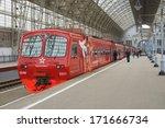 moscow   may 03  aeroexpress... | Shutterstock . vector #171666734