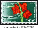 israel   circa 1968  a stamp... | Shutterstock . vector #171667085