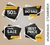sale   creative banner set... | Shutterstock .eps vector #1716684814