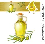 cartoon olive oil bottle and... | Shutterstock .eps vector #1716805624