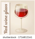 red wine glass vector icon.... | Shutterstock .eps vector #1716812161