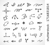 vector set of hand drawn arrows ... | Shutterstock .eps vector #1716831814