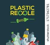 plastic recycle vector poster.... | Shutterstock .eps vector #1717362781