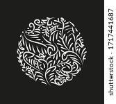 a illustration of white round | Shutterstock .eps vector #1717441687