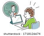 stock illustration  a boy...   Shutterstock .eps vector #1718126674