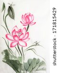 Lotus And Dragonfly Watercolor...