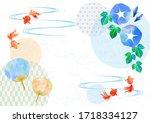 japanese stlye frame with... | Shutterstock .eps vector #1718334127