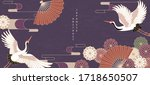 oriental japanese style... | Shutterstock .eps vector #1718650507