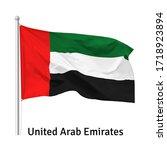 flag of the united arab... | Shutterstock .eps vector #1718923894