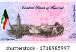 A soldier is waving the Kuwaiti flag and a man is releasing four doves. Portrait from Kuwaiti 1 Dinar 2001 Polymer Banknotes.