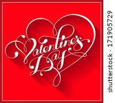 valentine card with... | Shutterstock .eps vector #171905729