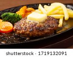 Humberg Steak With French Fries