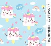 cute unicorn ice cream cartoon... | Shutterstock .eps vector #1719190747