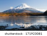 Mount Fuji Reflection On Lake...