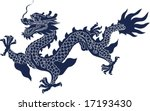 vector of chinese ancient... | Shutterstock .eps vector #17193430