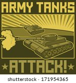 military tanks poster (tanks in action design, army tanks attack poster)
