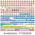 european traffic signs... | Shutterstock . vector #171962024