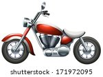 Illustration of a two-wheeled transportation on a white background - stock vector
