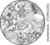 hand drawn dragon and daruma... | Shutterstock .eps vector #1719811351