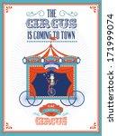 circus fun fair fairground... | Shutterstock .eps vector #171999074