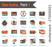 seo icons set part 1. flat... | Shutterstock .eps vector #172040321