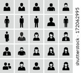 vector black and white people...