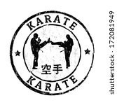 Abstract grunge rubber stamp with fighters silhouettes. Karate stamp, vector illustration