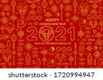 vector banner  poster  card... | Shutterstock .eps vector #1720994947