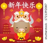 happy chinese new year 2021... | Shutterstock .eps vector #1721392087
