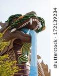 dragon statue  located in the...   Shutterstock . vector #172139234