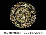 arabic calligraphy from verses...   Shutterstock .eps vector #1721472094