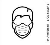 nedical face mask boy wearing...   Shutterstock .eps vector #1721586841