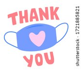 thank you   doctors and nurses  ... | Shutterstock .eps vector #1721885821