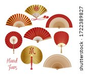 Hand Fan. Chinese And Japanese...