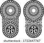 half sleeve tribal tattoo...