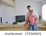 relaxed young  couple watching...   Shutterstock . vector #172265651