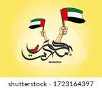 emirates uae written in arabic... | Shutterstock .eps vector #1723164397