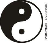 Vector Image Of Yin And Yang As ...