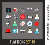 flat icons set 19   medical...