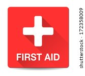 first aid medical button sign... | Shutterstock .eps vector #172358009