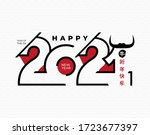 chinese new year 2021 year of... | Shutterstock .eps vector #1723677397
