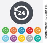 24 hours customer service.... | Shutterstock .eps vector #172385141