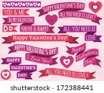 a set of ribbon valentine's... | Shutterstock .eps vector #172388441