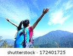 woman climber enjoy the...   Shutterstock . vector #172401725
