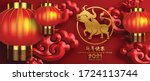 chinese new year 2021 year of... | Shutterstock .eps vector #1724113744