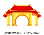 Chinese Pavilion Arch Vector